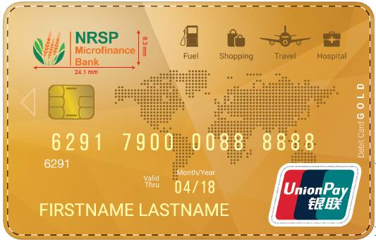 NRSP_ATM
